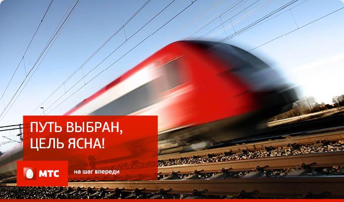 Корпоративное управление ОАО МТС